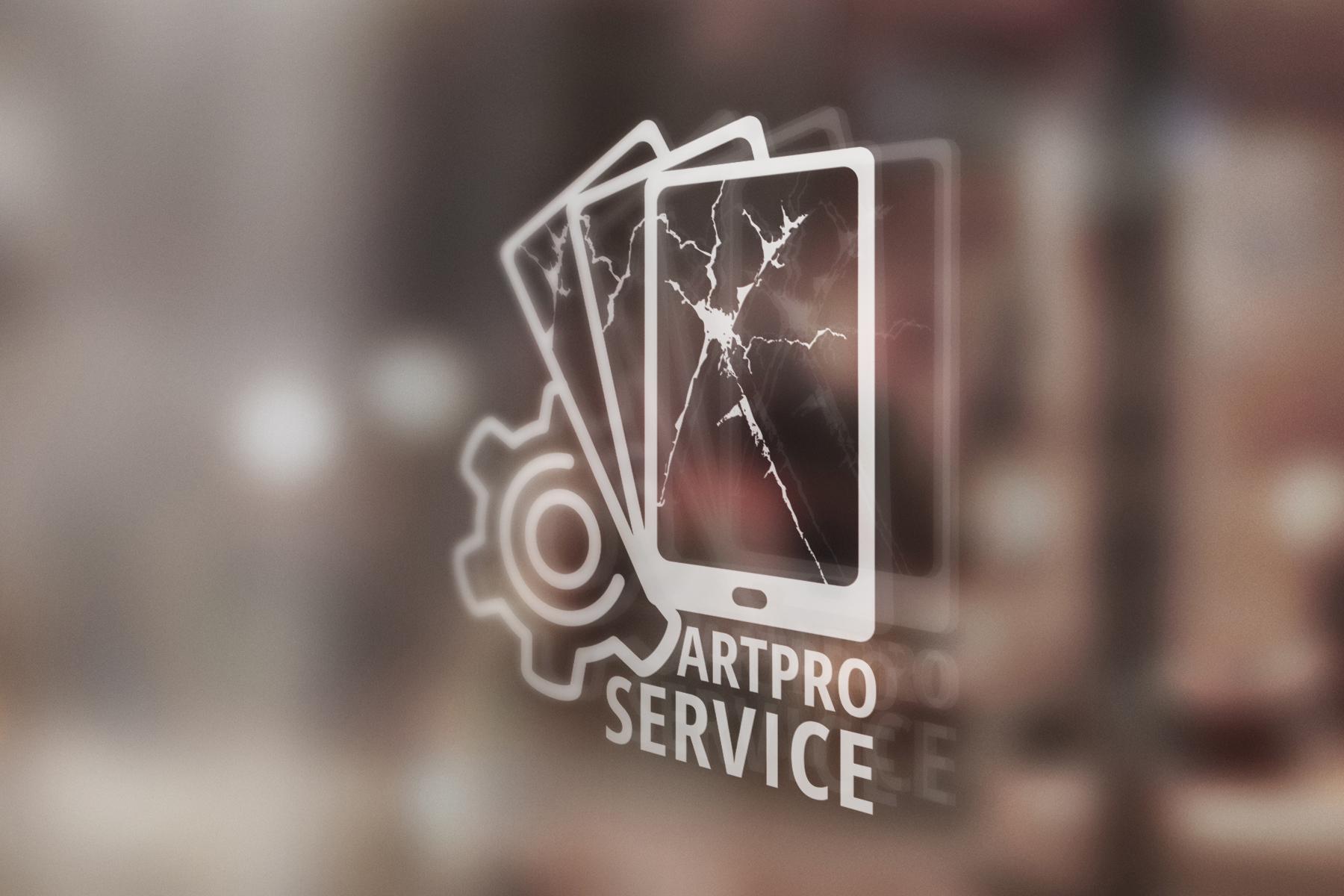 """Логотип """"ArtPro Service"""""""
