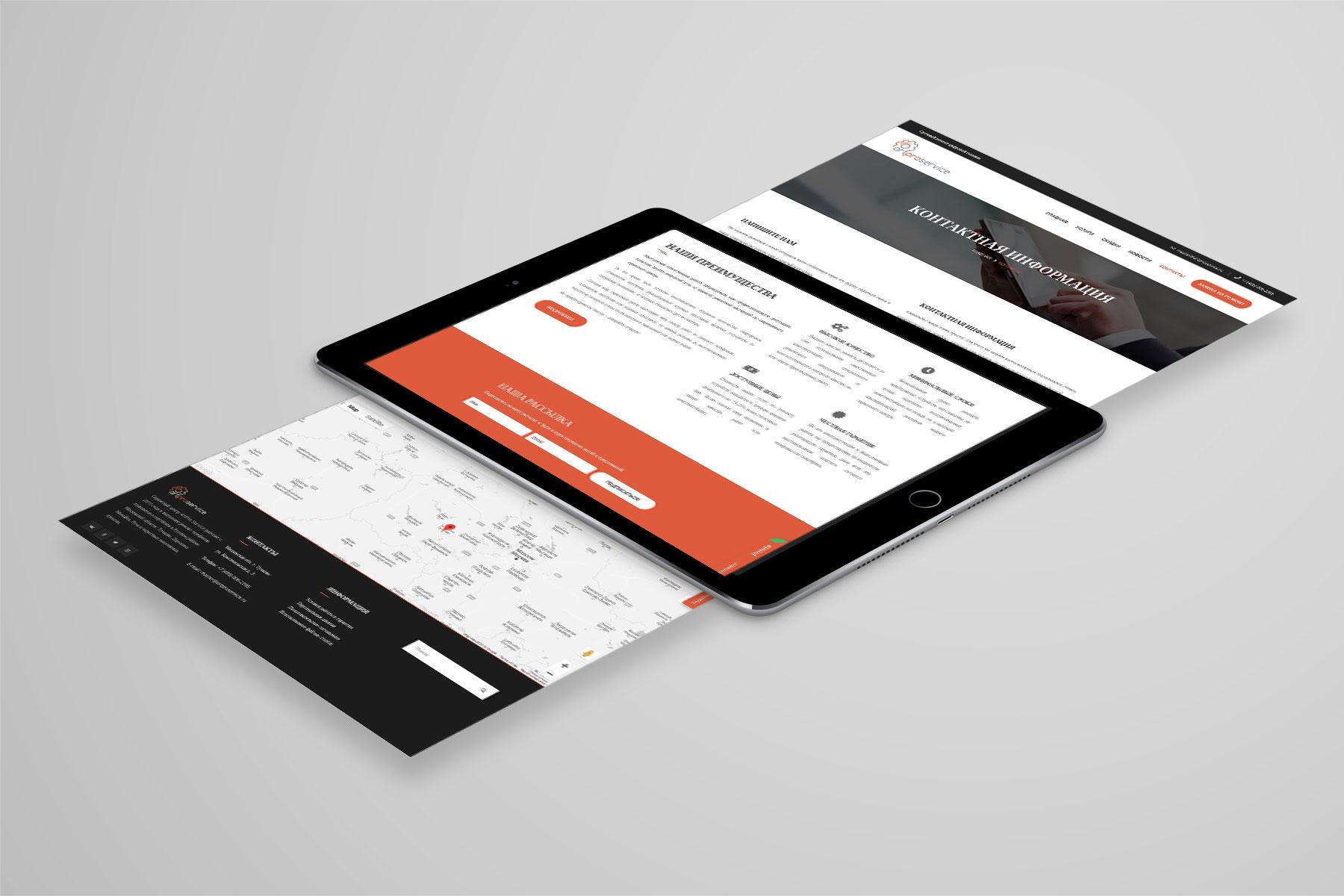 Web сайт ArtPro Service