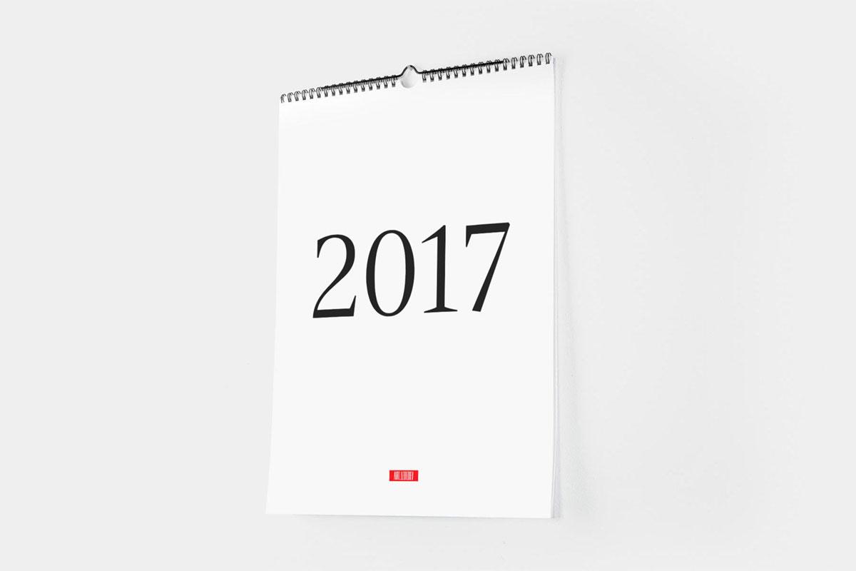 Корпоративный календарь от Артемия Лебедева
