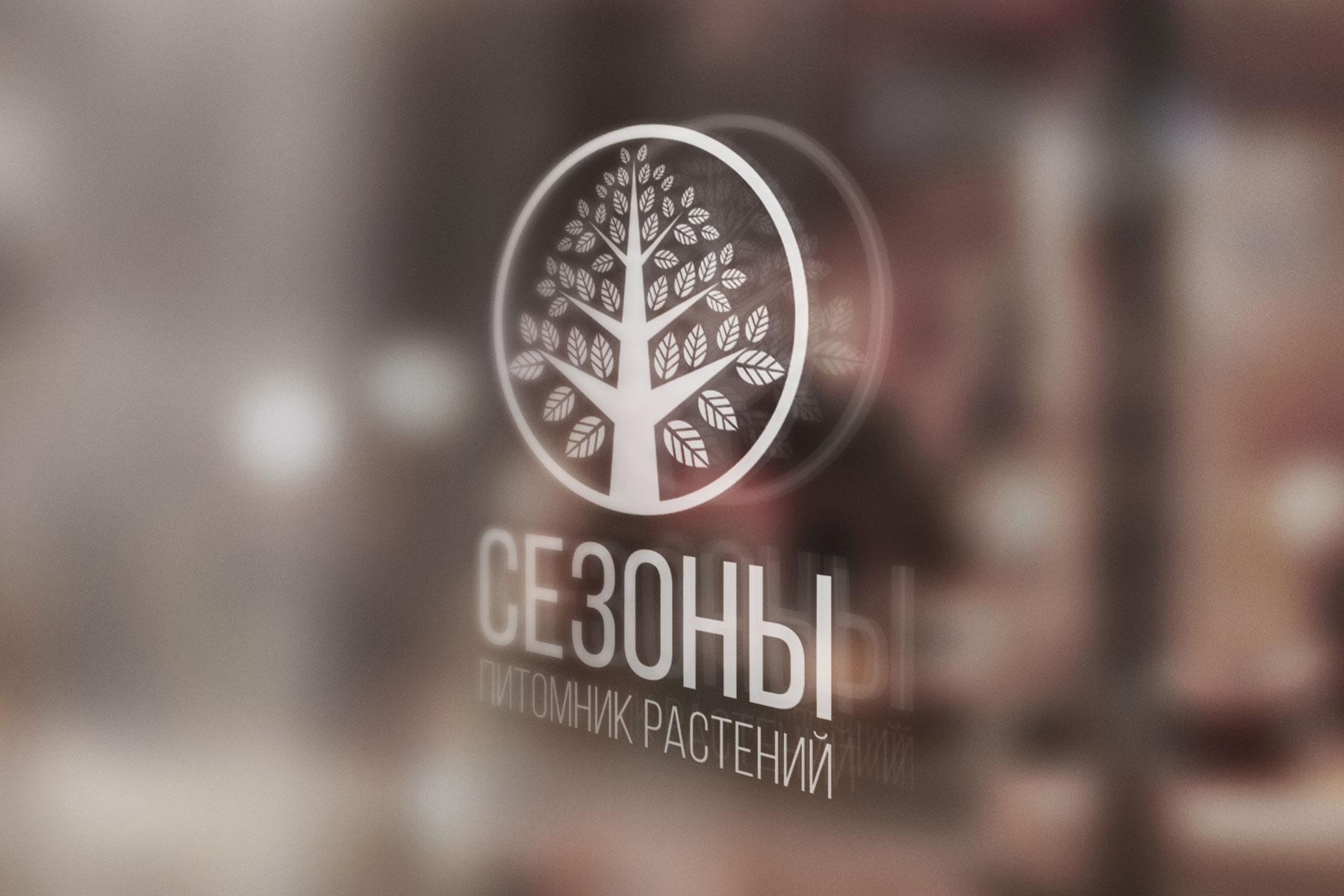 """Айдентика """"Сезоны"""""""