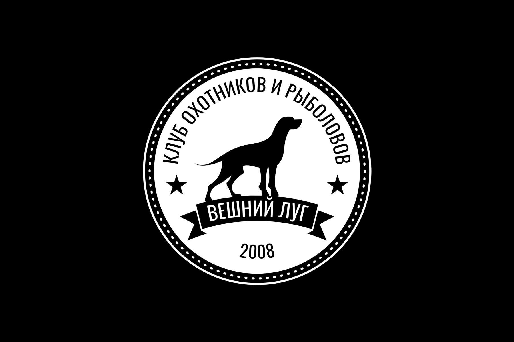 Логотип Вешний Луг