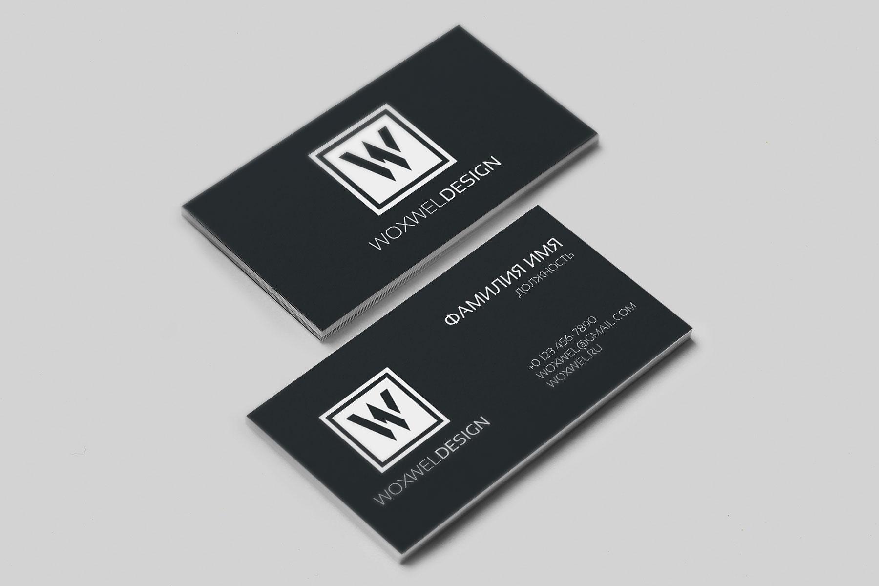 Логотип Woxwel Design - визитные карточки